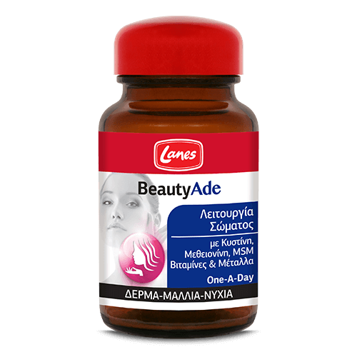 Packshot-LANES-Tabs-BEAUTY-ADE new
