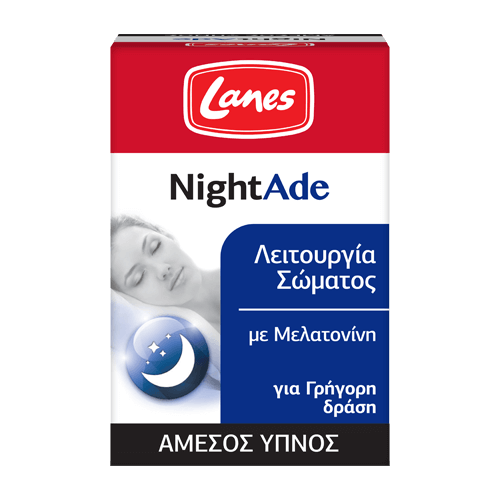 Packshot-LANES-Boxes-NIGHT-ADE-Ref new