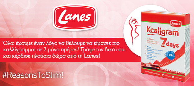 Lanes - Reasons to Slim!