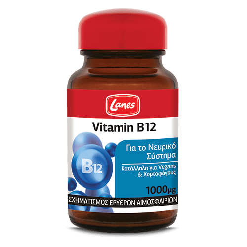 Packshot-LANES-Tabs-VITAMIN-B12 new
