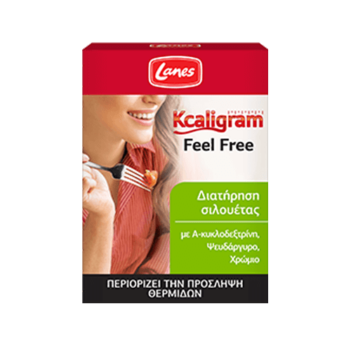Packshot-LANES-Boxes-Kcaligram-FeelFree-Ref-Low new